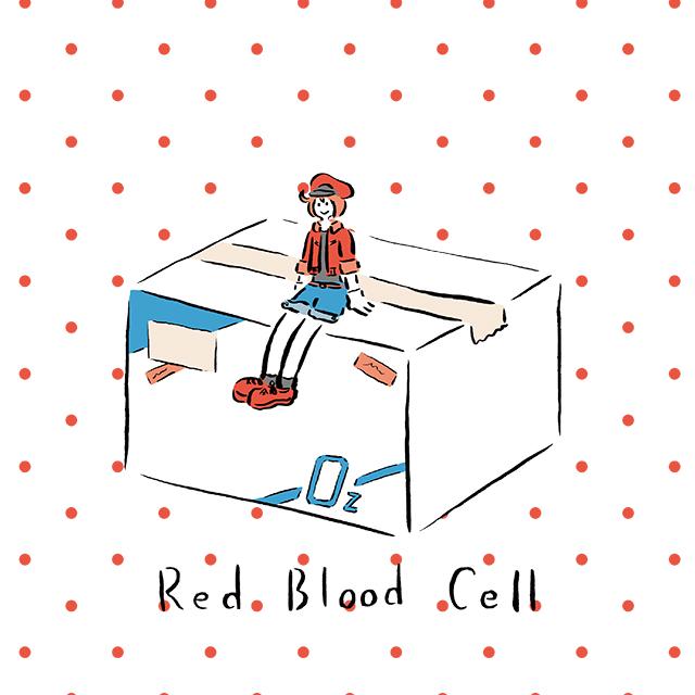 はたらく細胞イラスト赤血球